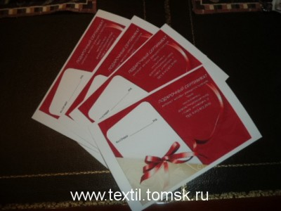 Подарки всем интернет магазин томск
